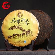 云南普洱茶熟茶饼357g