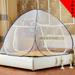 Yurt mosquito nets Student dormitory free installation of three folding doors 1.0 1.2 1.5 1.8 2.0m bed