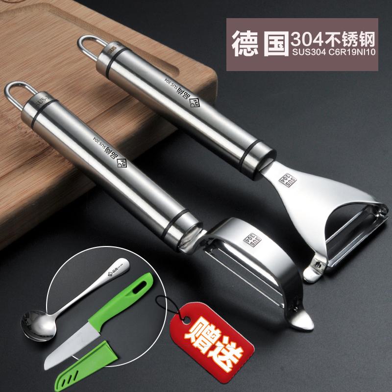 Германия 304 нержавеющая сталь рубильный нож фруктовый нож строгальный станок многофункциональный кухонный овощной скребок картофельный очиститель