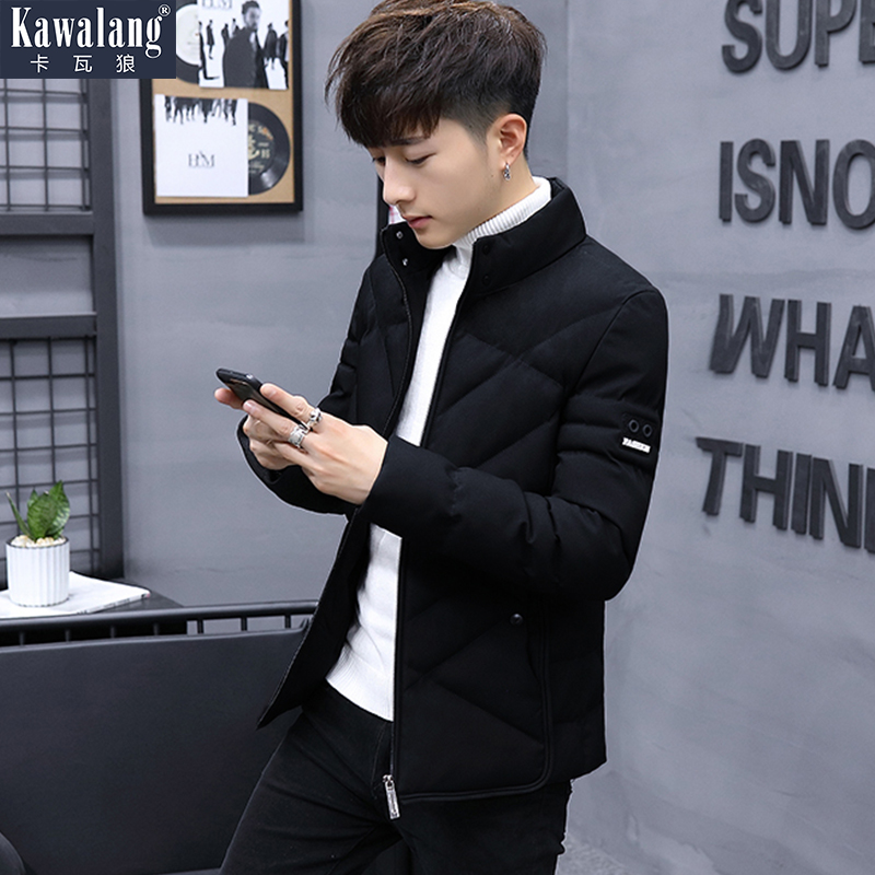 korean male hair styles usd 81 09 winter s coat cotton coat korean 4391 | TB2XgC.a0nJ8KJjSszdXXaxuFXa !!2989701435