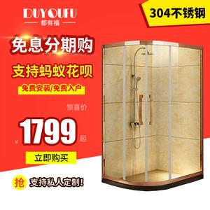 欧式304不锈钢淋浴房简易弧形浴室整体钢化玻璃隔断浴屏定制