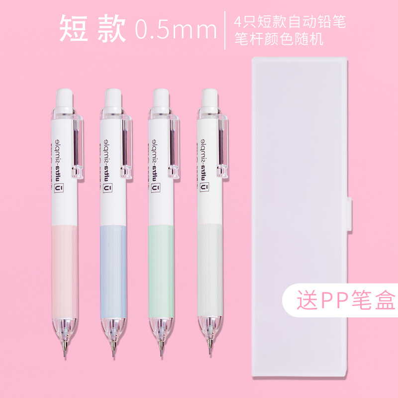 Short 0.5 (4 Packs) Delivery Pen Box
