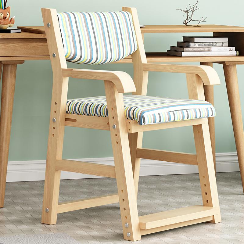 学生写字书房电脑儿童升降正家用实木矫姿椅子作业凳子靠背学习椅
