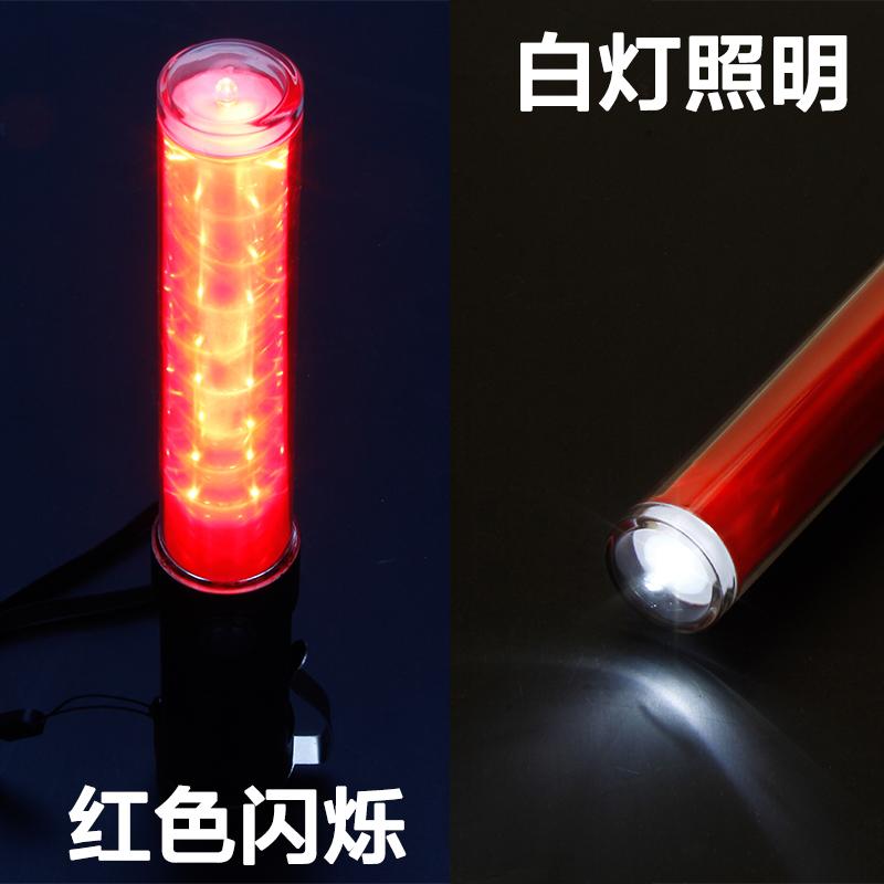 Сигнальная светящаяся трубка Jin Anda electronic 260 Led Jin Anda electronic