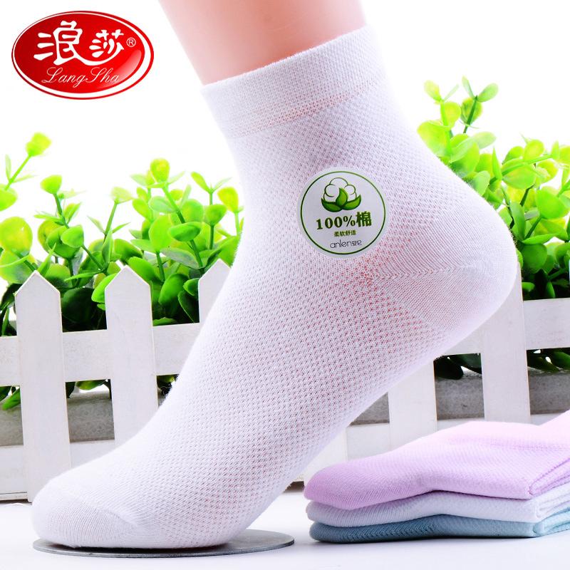 【浪莎】袜子6双女士中筒袜纯棉春秋薄款