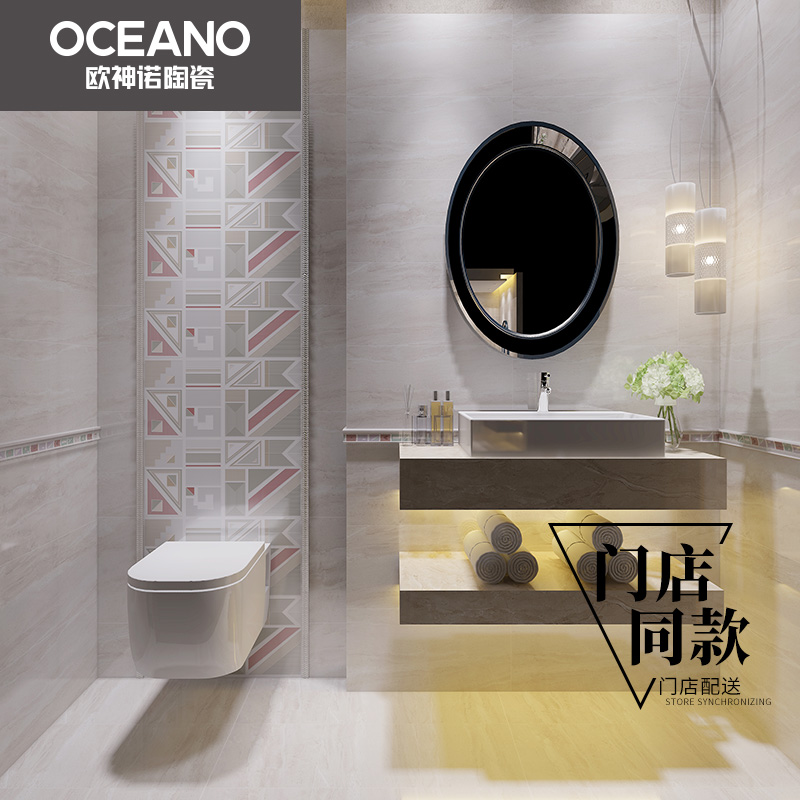 Oushenuo Tile Bathroom Ceramic Kitchen Wall Tiles Floor Tiles Glazed