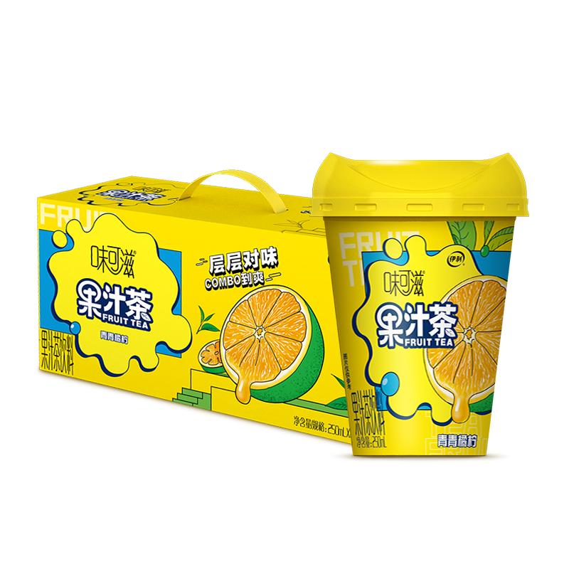 【活动】伊利味可滋果汁茶饮料青青橘柠口味1*8*250ml 4月日期