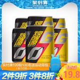 伊利 焕醒源 能量饮料 (250mlx6罐)x4件  24件才58.4元(8折+劵后)