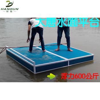 Большой династия тан поплавок твердый пена поплавок судно кожа привлечь ремесло водный платформа рыбалка поплавок доска пена судно рыбалка поплавок мост тело, цена 6516 руб
