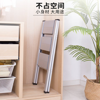 Kentai multipurpose folding ladder thickened household word ladder aluminum racks small portable step stool three-step staircase