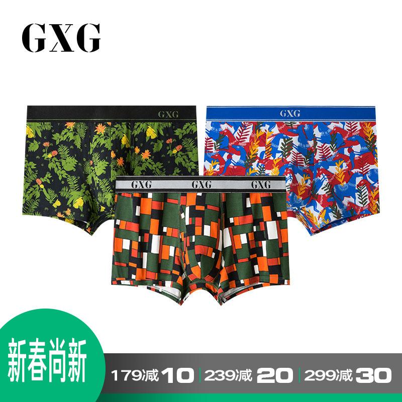 GXG đồ lót ba mảnh gợi cảm nam hợp thời trang in tóm tắt boxer tóm tắt giới trẻ bốn góc modal cotton - Cặp đôi