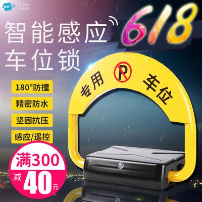 汽车出风口悬挂式创意置物盒券后4.8元!固特威 汽车玻璃防雨剂券后19元!