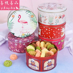 Cookie biscuit box round iron box 5 inch 6 inch baking cake thousand layers of box crisp sugar box gift box packaging box