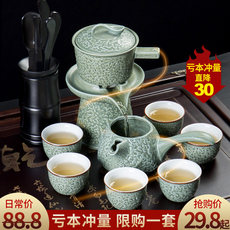 Tea set household te...