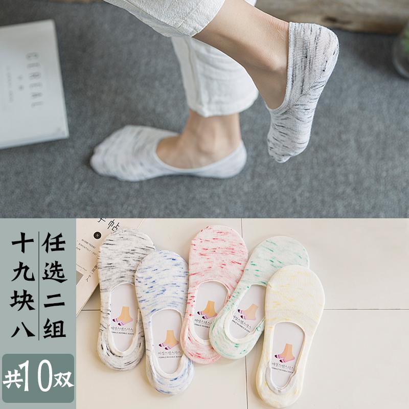 Thuyền vớ vớ nữ vớ dễ thương mỏng phụ nữ thấp để giúp nông miệng bán buôn silicone vô hình trượt cotton phụ nữ bít tất Hàn Quốc