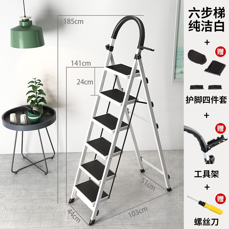 Утепленный белый Шесть ступенчатых лестниц