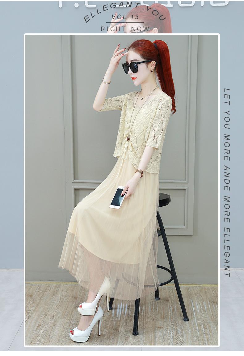 Women Suits Casual Clothing Sets Crop Top Fold Tulle dress Blouse 2 Piece Dress Sets Summer Dress Suit Twin Sets Plus Size 13