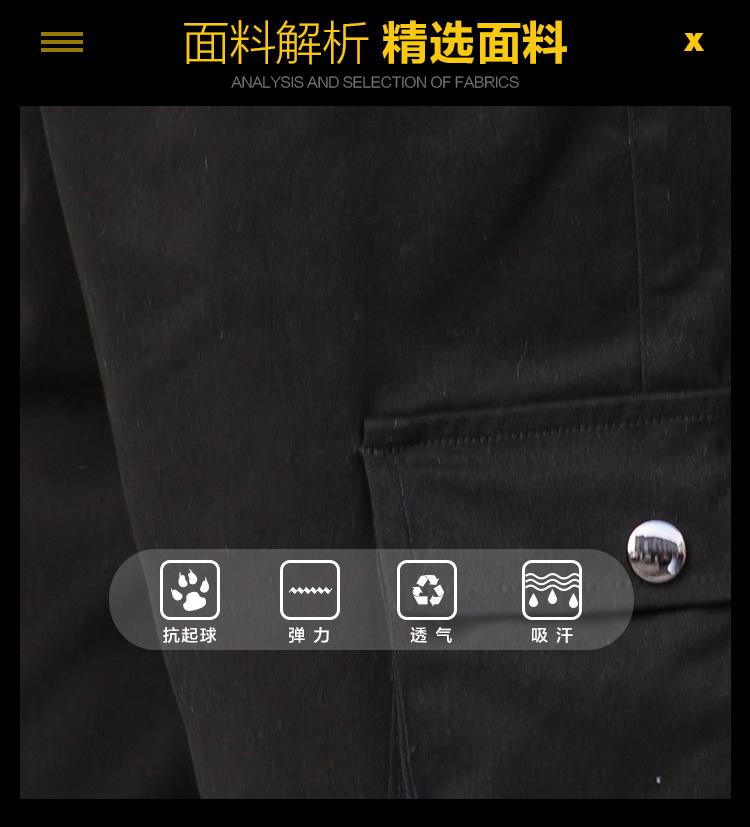 2019春季新款韩版日系休闲时尚男装潮流多口袋工装裤 K939-P45