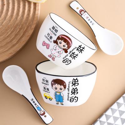 卡通方碗亲子一家三口陶瓷碗带勺套装家用组合家庭碗专用碗吃饭碗