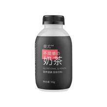 【斐尤】不简单即食代餐奶茶6瓶