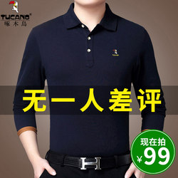Woodpecker cotton dad outfit long-sleeved t-shirt men's autumn loose casual middle-aged solid color lapel POLO shirt autumn clothes