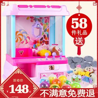 Игровые автоматы, комплектующие,  Улов кукла машина кукла машинально ребенок мини домой конфеты машинально кукла твист яйцо небольшой игровой автомат девушка игрушка, цена 1913 руб