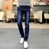 Autumn stretch jeans male Slim men's feet pants plus velvet black casual straight pants male Korean version of the trend