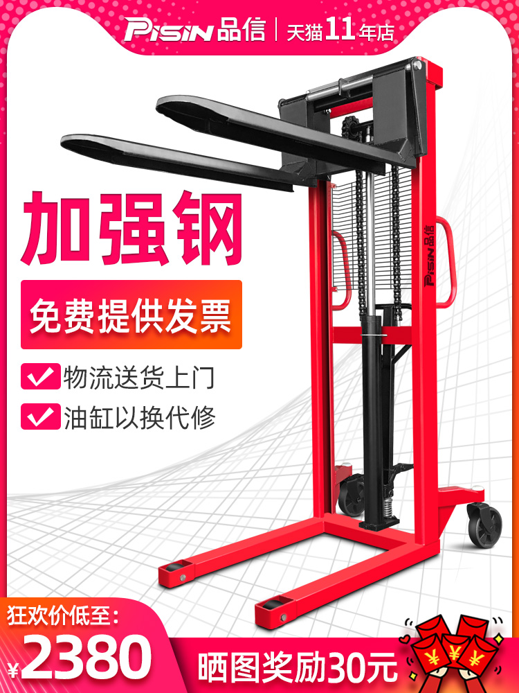 Stacker manual hydraulic loader lifter Stacker hand push cattle raised Truck 3 ton 2 ton Stacker