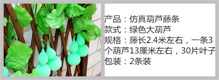 假花绿叶仿真藤条葡萄叶假树叶塑料藤蔓室内植物悬吊式天花板装饰树藤绿植详细照片