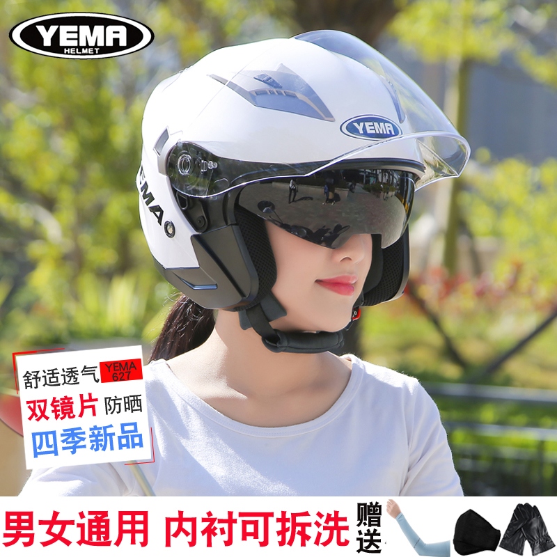 Mustang 627 motorcycle helmet winter double-lens half-helmet warm winter helmet electric helmet helmet men and women four seasons