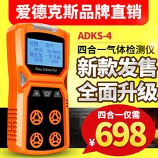 Газовый детектор Edkors