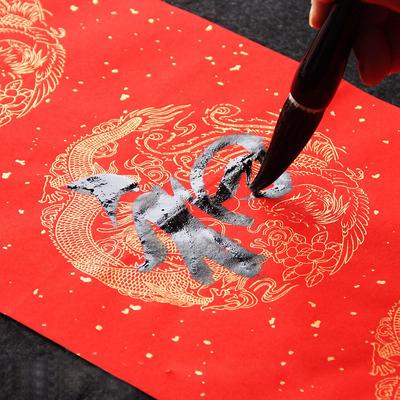 加厚万年红宣纸毛笔字手写空白对联纸七言龙凤春联批装斗方红宣纸