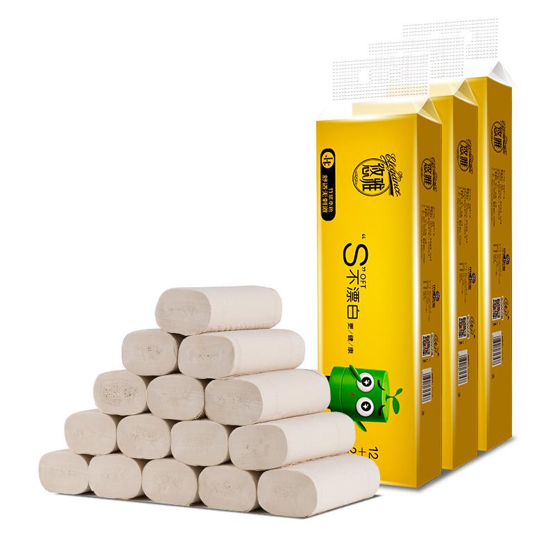 悠雅42卷纸巾本色卫生纸无芯卷纸整箱批发家用厕纸竹浆实惠装手纸