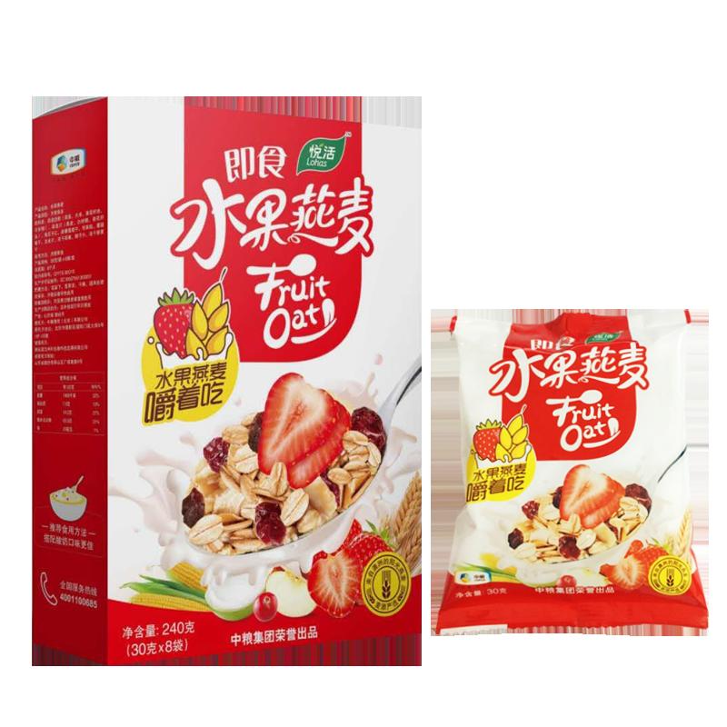 中粮即食混合水果燕麦片30g*8袋