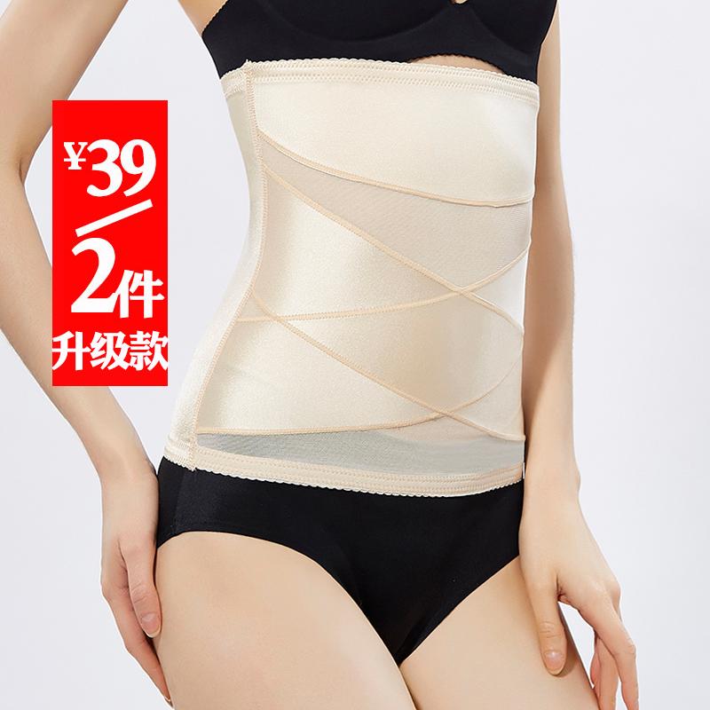 2 cái bụng mẹ với băng vành đai lụa cơ thể ràng buộc corset giảm béo giảm bụng phần mỏng mà không cần quăn