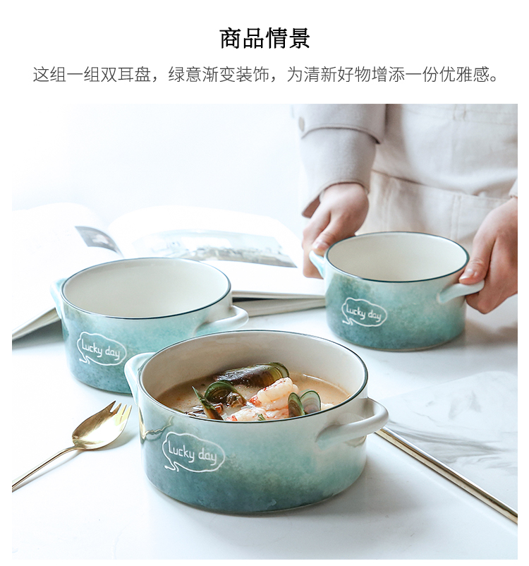 Ceramic ear soup bowl everyone with ins creative Japanese not hot mercifully rainbow such use western food a salad bowl