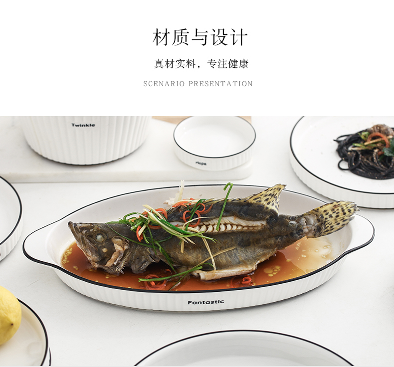 Ceramic rectangle 14 inches dish of steamed fish, creative move Japanese household food dish Nordic network red plate
