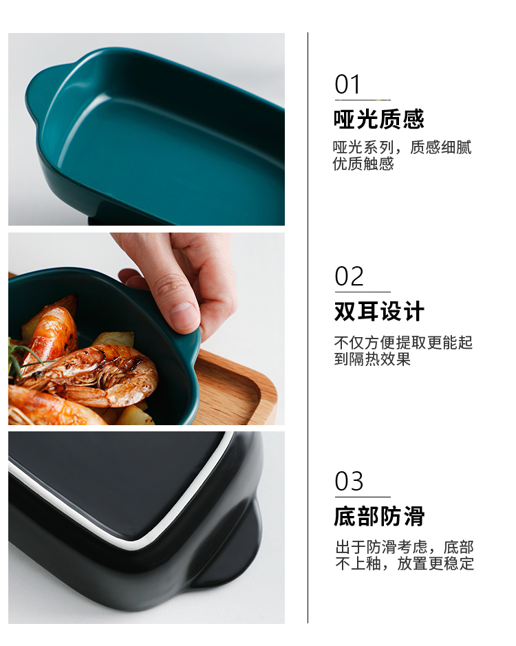 Creative ears cheese paella dish lasagne pan ceramic dish dish special household microwave oven roasted bowl
