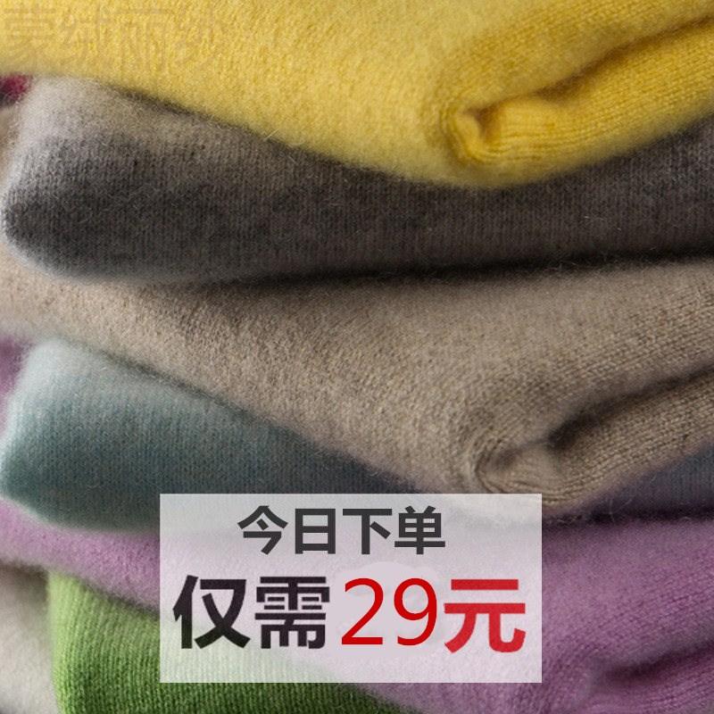羊绒衫女套头加厚圆领短款春季打底衫羊毛衫毛衣针织衫韩版宽松