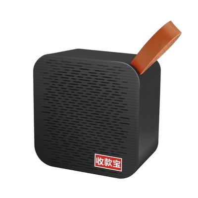 万利达微信收钱语音播报器wifi无线网远程支付宝二维码提示音响手机不在用到账扩音神器大音量喇叭蓝牙音箱
