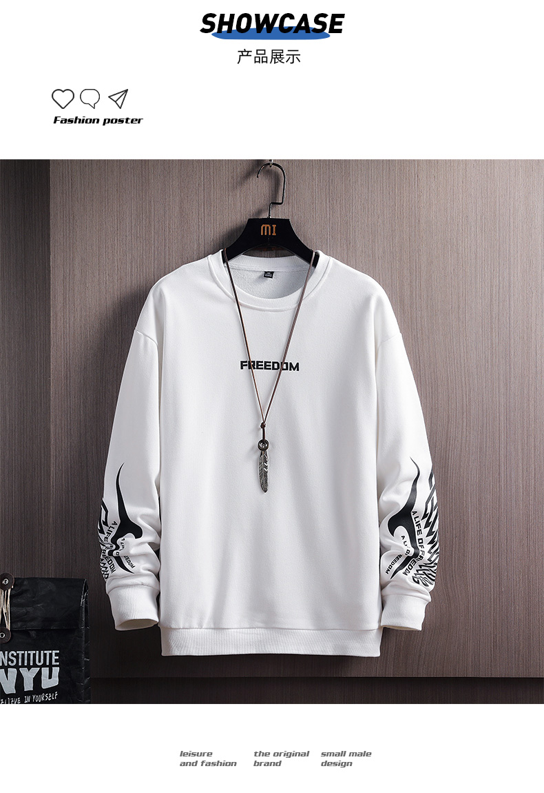2020 new autumn sweater men's round collar print loose trend couple no hat on the clothes men's long-sleeved casual 43 Online shopping Bangladesh