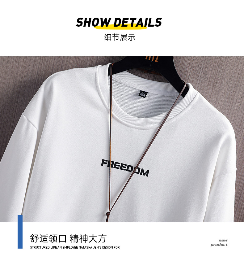 2020 new autumn sweater men's round collar print loose trend couple no hat on the clothes men's long-sleeved casual 48 Online shopping Bangladesh