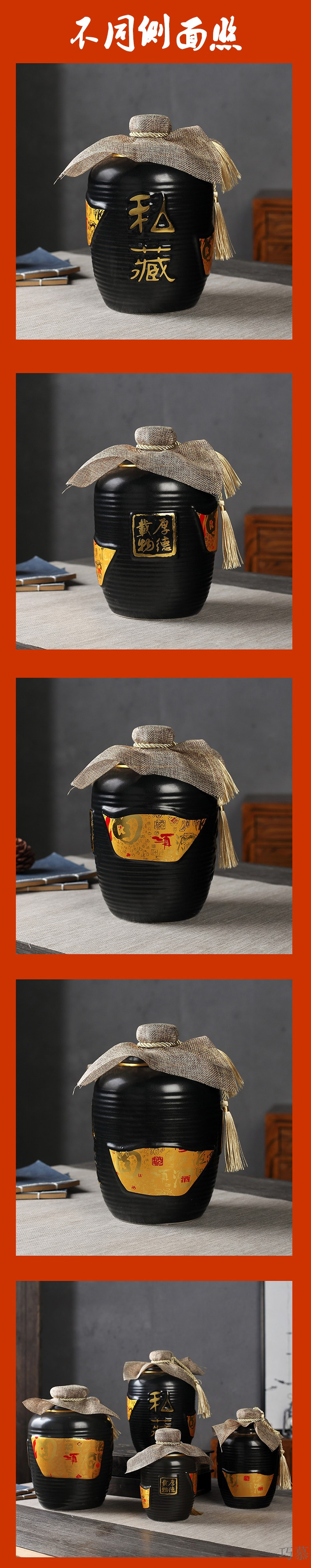Qiao mu 1 catty 2 jins of restoring ancient ways is 3 kg 5 jins of 10 jins of jingdezhen ceramic jar small expressions using sealed the empty bottle of liquor