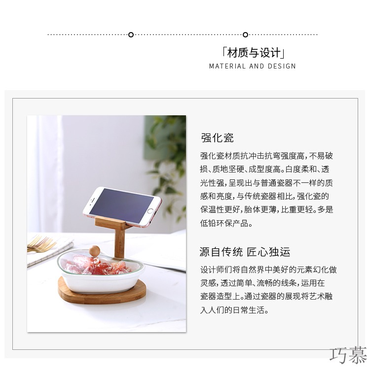 Nordic Qiao mu DHT recreational balcony in the afternoon tea dry fruit tray ceramic fruit salad bowl bowl bowl dishes snacks