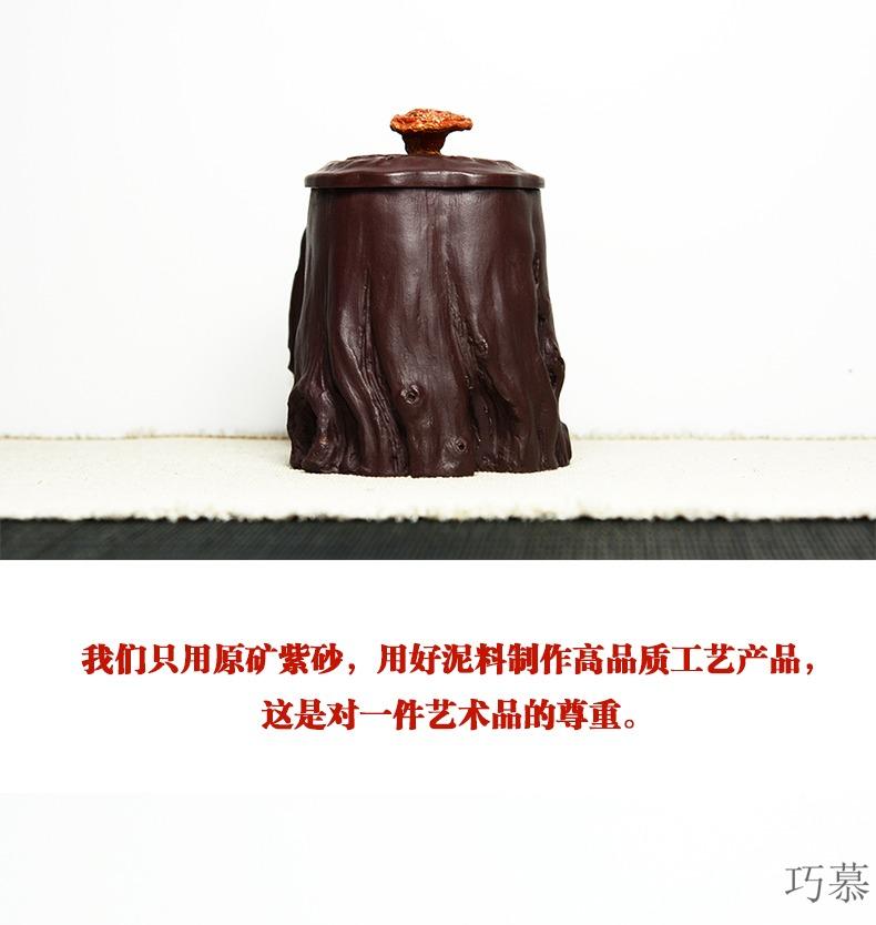 Qiao mu QD high - end hand purple cover cup cup run of mine ore old purple clay deadwood ganoderma lucidum stump boutique office make tea