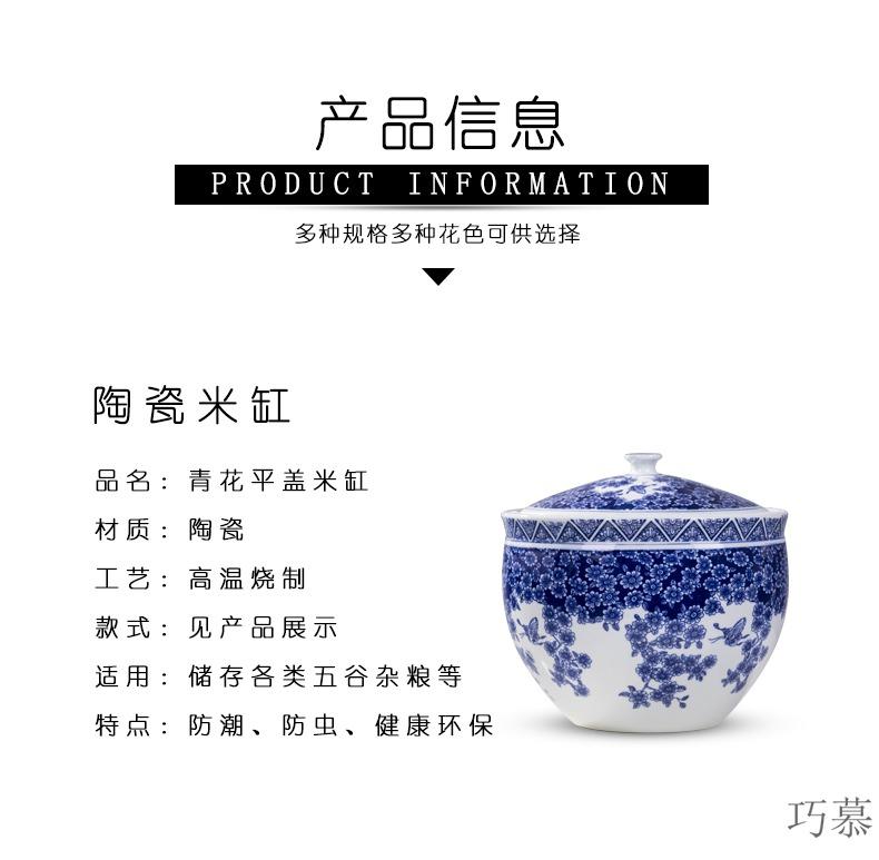 巧慕景德镇陶瓷米缸米桶带盖20斤装 家用防潮防虫储物罐水缸油缸1