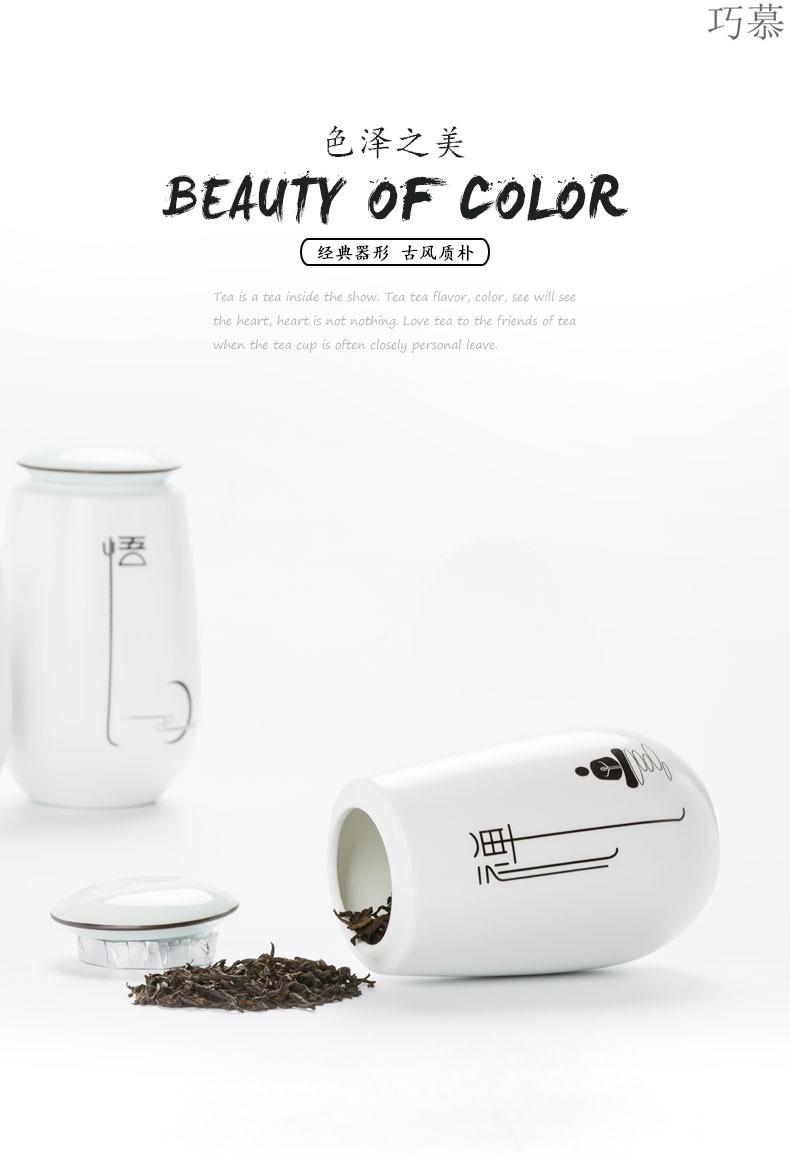 Qiao mu ceramic tea pot seal tank storage tank packing box pu 'er tea tea, green tea POTS