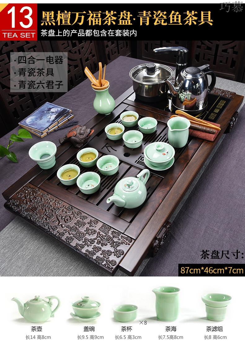 Qiao mu ebony wood tea tray was kung fu tea set of household ceramic tea tea table of a complete set of four unity