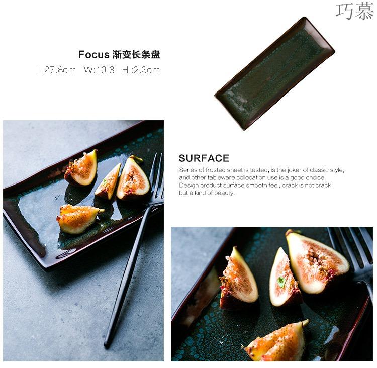 Qiao mu DY European - style ceramics sushi plate gradient strip dish plate creative dinner plate home sweet dessert plates
