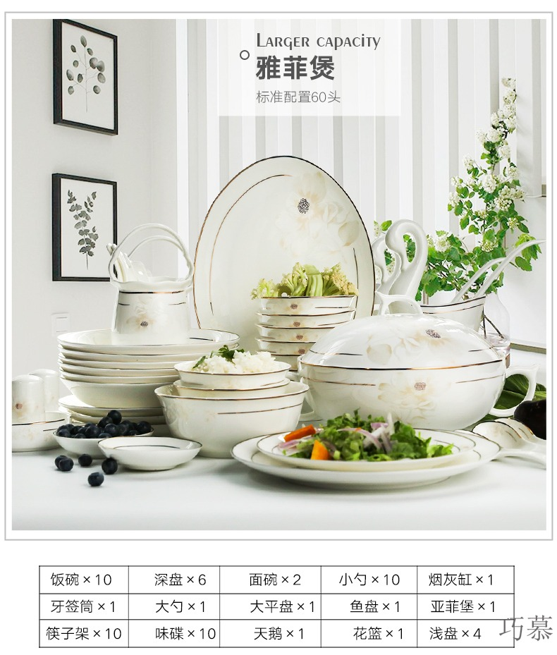 Qiao mu dishes suit household jingdezhen ceramic tableware suit Chinese Korean ceramic bowl chopsticks to use plate
